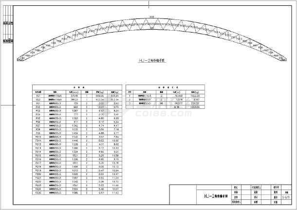 某跨度36m单层厂房煤场防尘环保技改工程施工图-图二