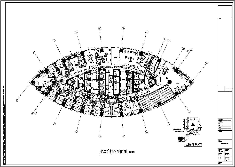 [四川]125721�O超高层甲级办公楼建筑给排水图纸(含五星酒店、199米)图片2
