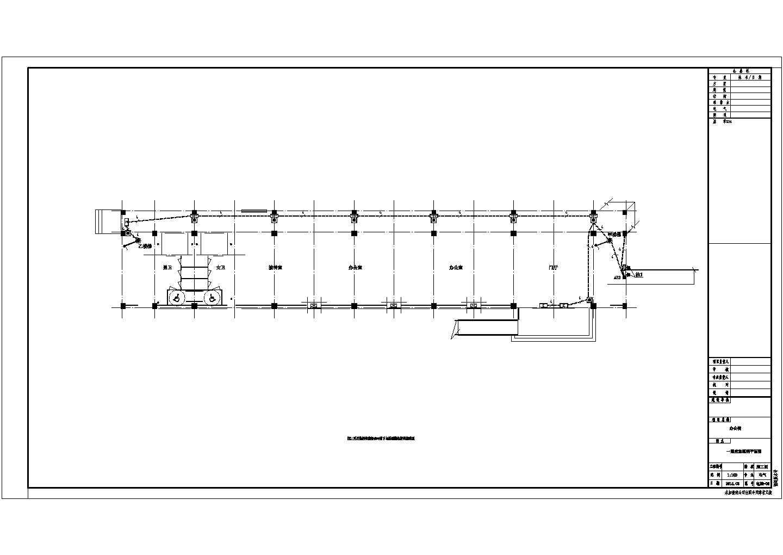 [江苏]1371�O多层办公楼电气施工图纸(三级负荷)图片2