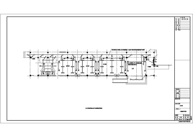 [江苏]1371�O多层办公楼电气施工图纸(三级负荷)图片3