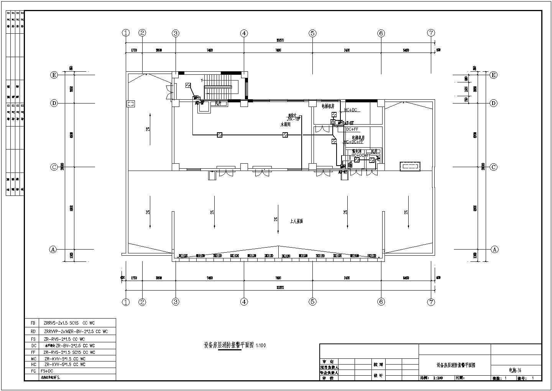 某12494�O十八层五星级酒店电气全套施工图纸(甲级院)图片1