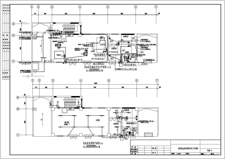 某12494�O十八层五星级酒店电气全套施工图纸(甲级院)图片2