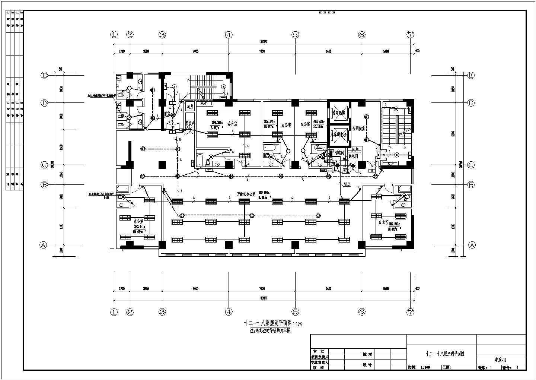 某12494�O十八层五星级酒店电气全套施工图纸(甲级院)图片3