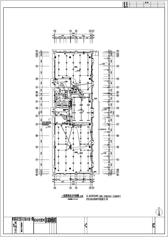 [江西]某六层办公楼电气施工图(三级负荷)图片1