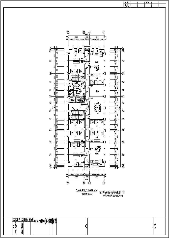 [江西]某六层办公楼电气施工图(三级负荷)图片2