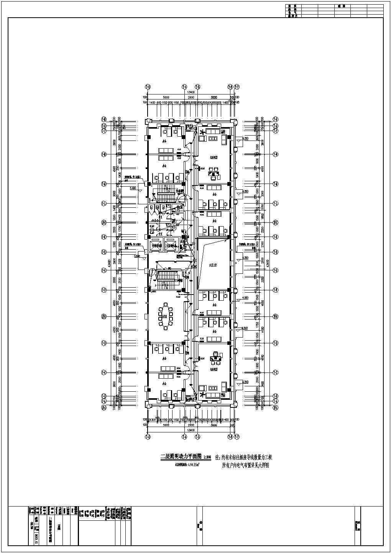 [江西]某六层办公楼电气施工图(三级负荷)图片3