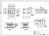 某单层砖混结构绿地管理房建筑方案图(高5.4米)图片1