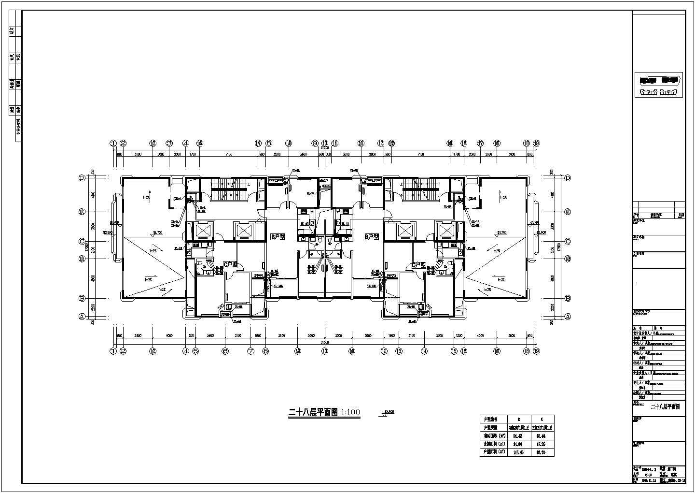 [浙江]27层儿童公园及周边建筑给排水图纸图片3