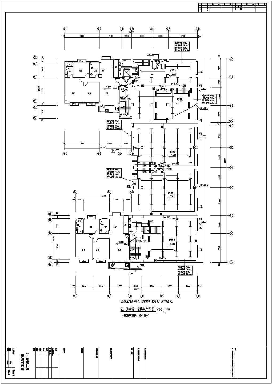 湖北大型工业厂房电气施工全套图纸(含厂房、职工宿舍、办公楼、仓库)图片1