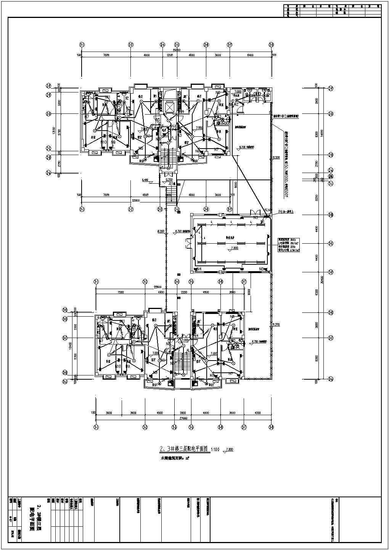 湖北大型工业厂房电气施工全套图纸(含厂房、职工宿舍、办公楼、仓库)图片3
