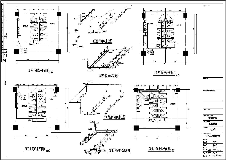 【上海】某33701.97�O十层酒店办公楼给排水施工图(自动喷淋系统空调冷却循环水系统)图片1