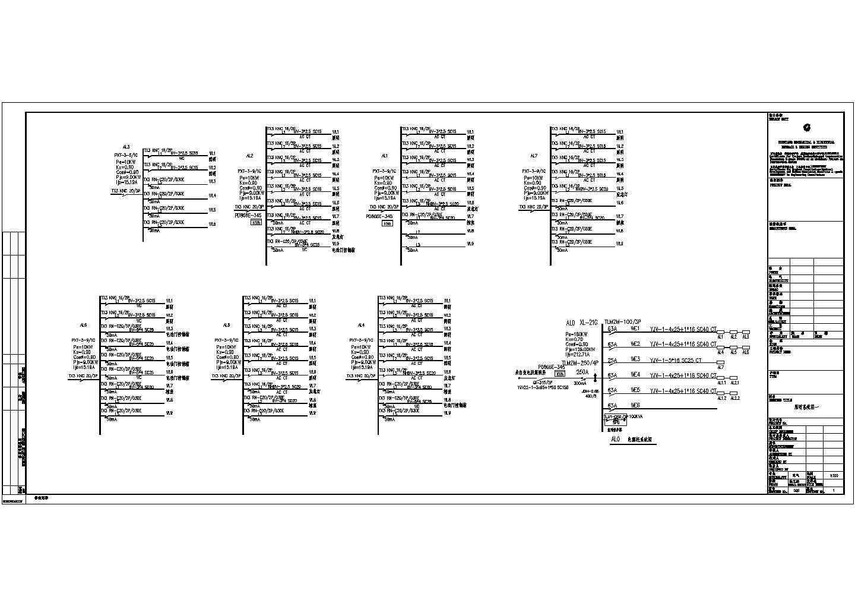 [辽宁]某7502.51�O综合厂房电气施工图(二级,三级负荷,第三类防雷)图片1