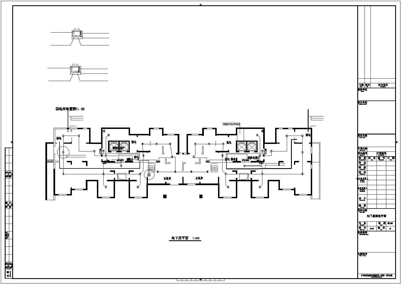 [江苏]11523.68�O十八层住宅全套强弱电施工图纸(含楼宇对讲、安全防范系统)图片3