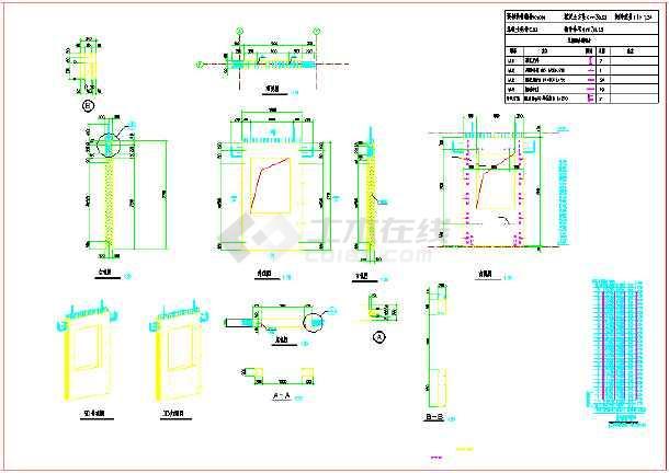 某地装配式PC高层预制外墙深化图-图二