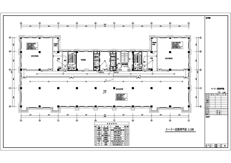 [浙江]某30500�O十二层厂房电气施工图纸(二级负荷)图片1