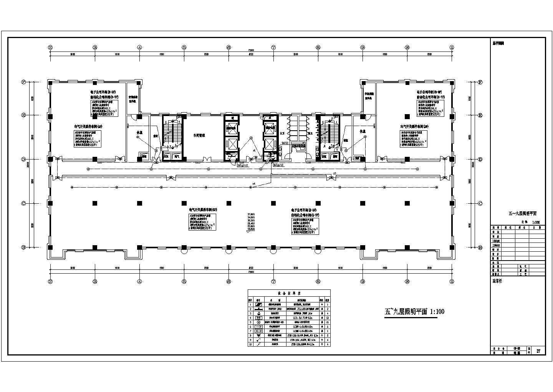 [浙江]某30500�O十二层厂房电气施工图纸(二级负荷)图片3