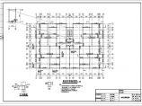 自建移民房框架结构施工图(抗震不设防,桩基础)图片1