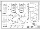 自建移民房框架结构施工图(抗震不设防,桩基础)图片3