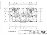 十六层二类高层住宅全套电气设计施工图纸图片3