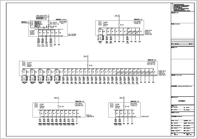 苏州某街道办事处六层办公楼电气图纸图片1