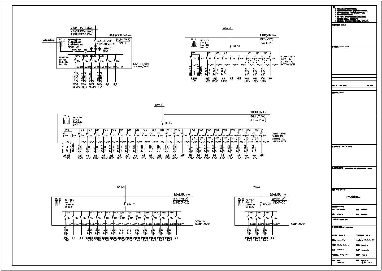 苏州某街道办事处六层办公楼电气图纸图片3