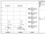 [北京]18层知名住宅弱电智能化施工图纸(联网彩色可视对讲系统、机房工程)图片1