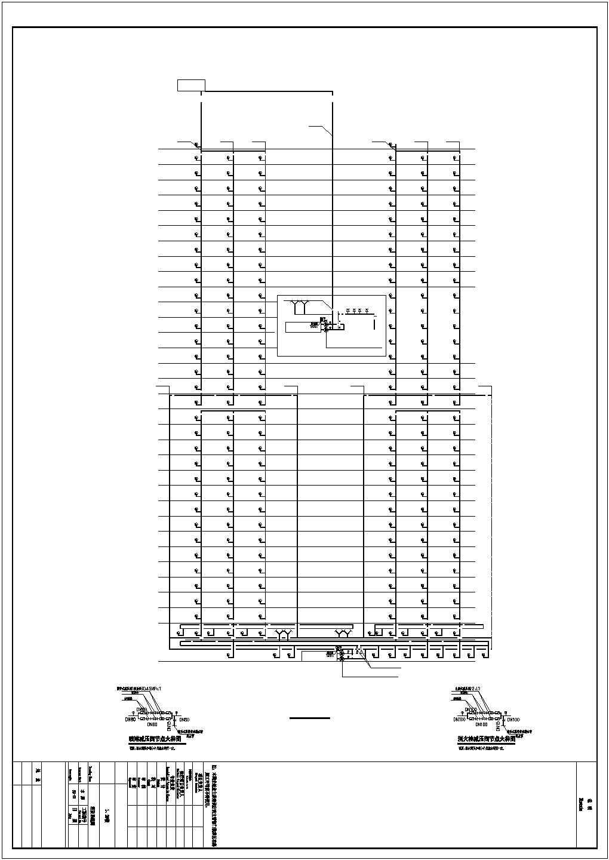 [重庆]某三十三层一类高层住宅楼建筑给排水图纸(含设计说明)图片1