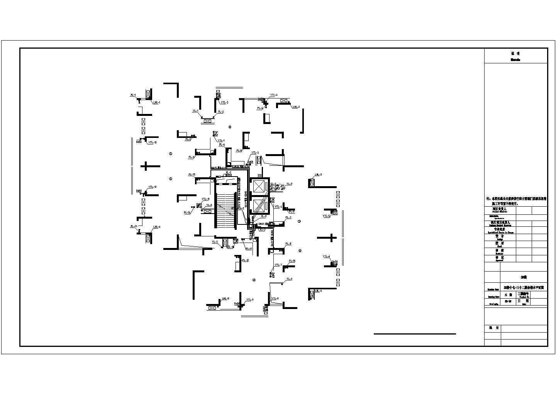 [重庆]某三十三层一类高层住宅楼建筑给排水图纸(含设计说明)图片3