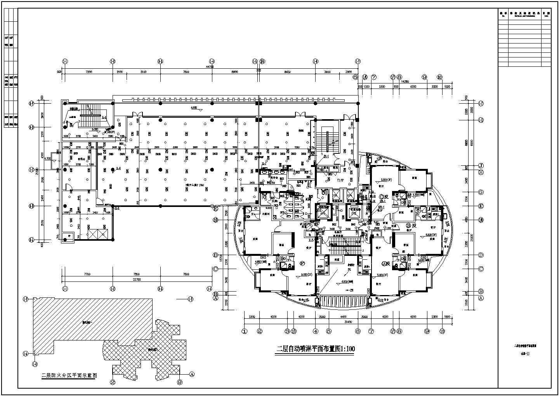 [海南]研究院生活区会所商业住宅给排水消防施工图(太阳能系统自动喷淋系统)图片3