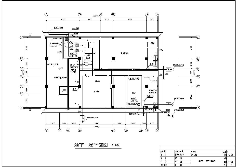 某九层综合楼建筑给排水图纸图片2