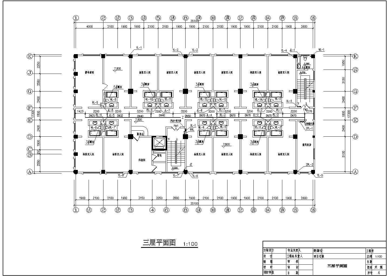 某九层综合楼建筑给排水图纸图片3