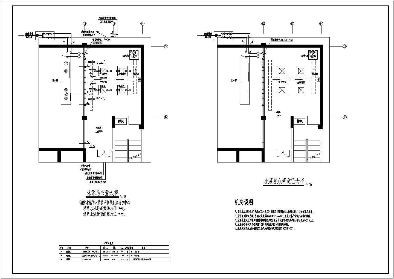 [浙江]多层办公楼给排水消防施工图(空气源热水系统)图片1