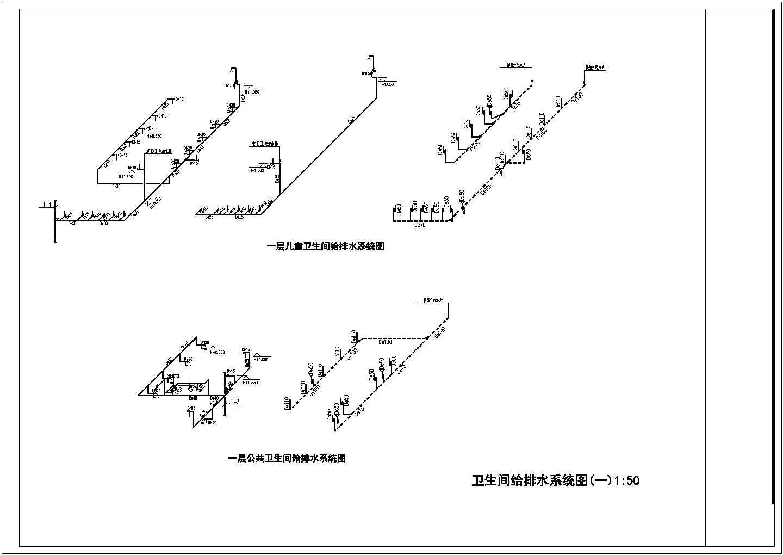 [湖南]幼儿园卫生间给排水及卫生洁具安装施工图(甲级设计院)图片1