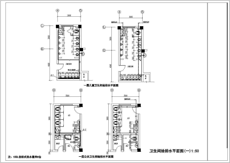 [湖南]幼儿园卫生间给排水及卫生洁具安装施工图(甲级设计院)图片2