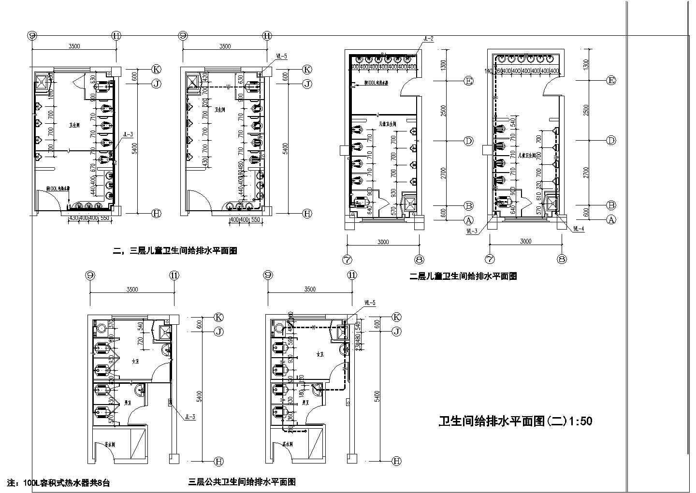 [湖南]幼儿园卫生间给排水及卫生洁具安装施工图(甲级设计院)图片3