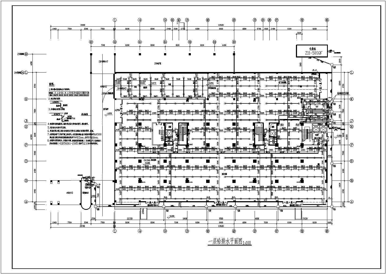 [湖南]26349.49�O一类高层商住楼给排水消防施工图(自动喷淋系统)图片2