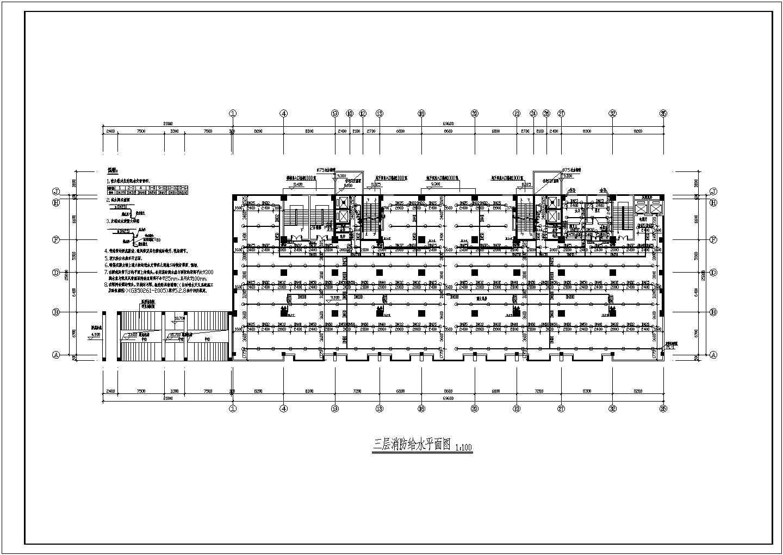 [湖南]26349.49�O一类高层商住楼给排水消防施工图(自动喷淋系统)图片3