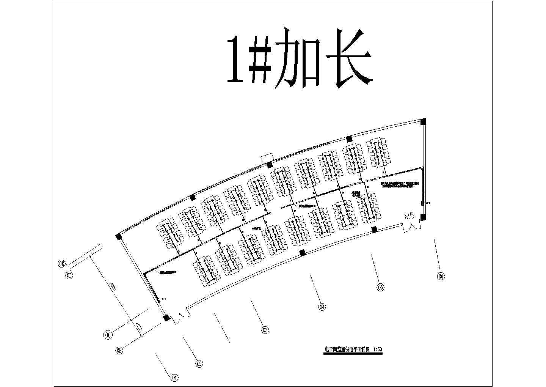 河南某25798.2�O地上五层高校图书馆电气施工图纸图片1