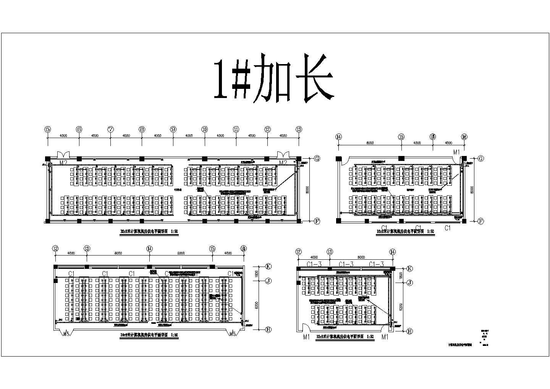 河南某25798.2�O地上五层高校图书馆电气施工图纸图片2