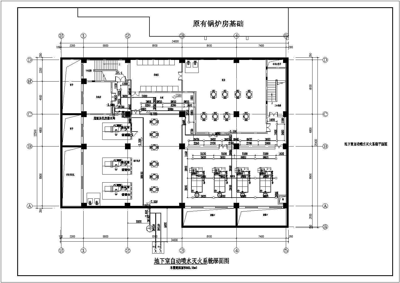 [北京]医院食堂给排水消防施工图(自动喷淋系统)图片3