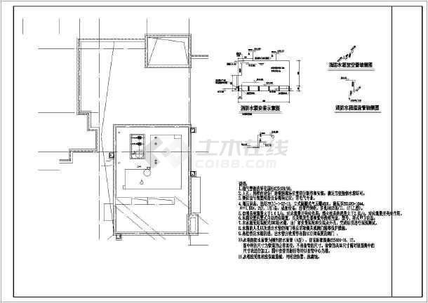 [贵州]二类公建及一类住宅给排水消防施工图(新规范)-图1