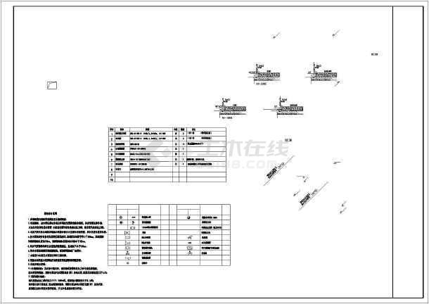 [贵州]二类公建及一类住宅给排水消防施工图(新规范)-图2