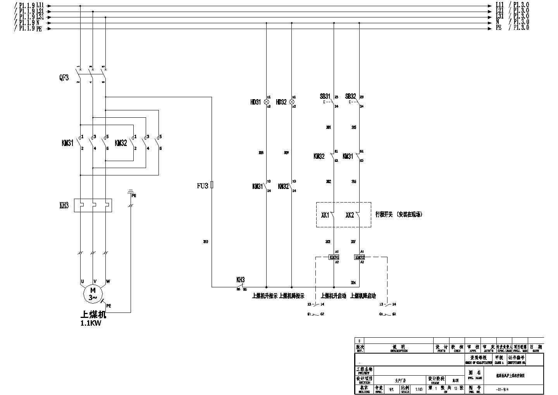 某化肥厂车间配电与电气设备控制原理图图片2