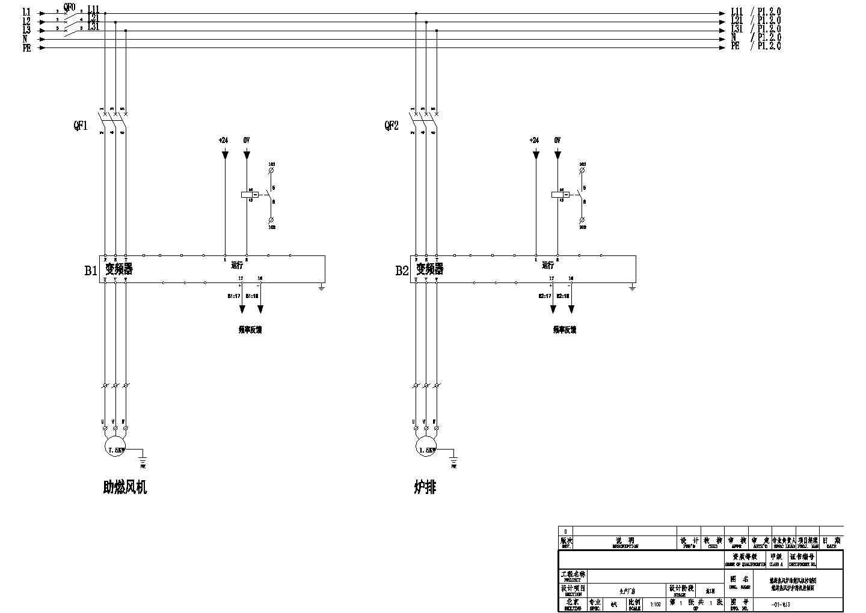 某化肥厂车间配电与电气设备控制原理图图片3