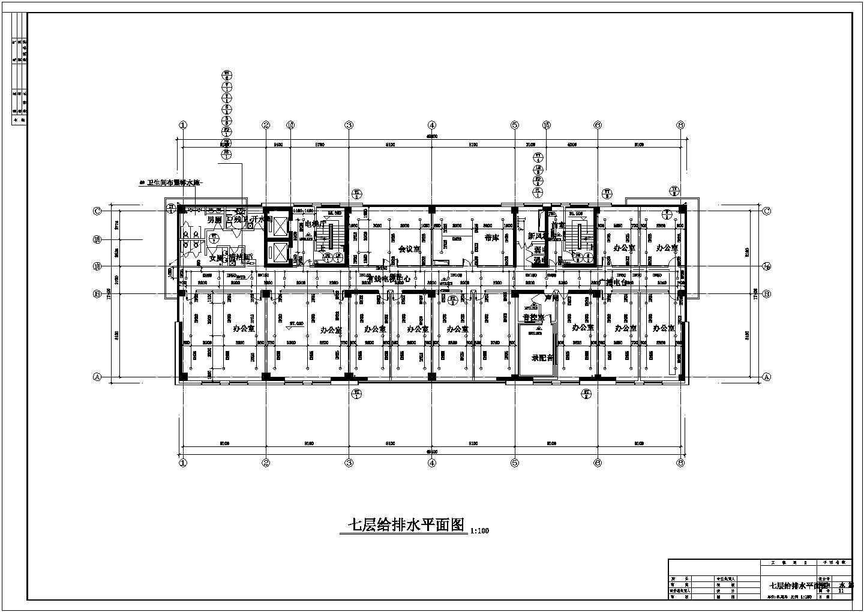 某11600m2高层新闻大楼建筑给排水图纸图片1