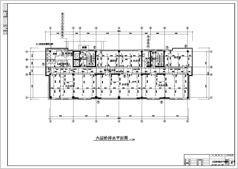 某11600m2高层新闻大楼建筑给排水图纸图片2