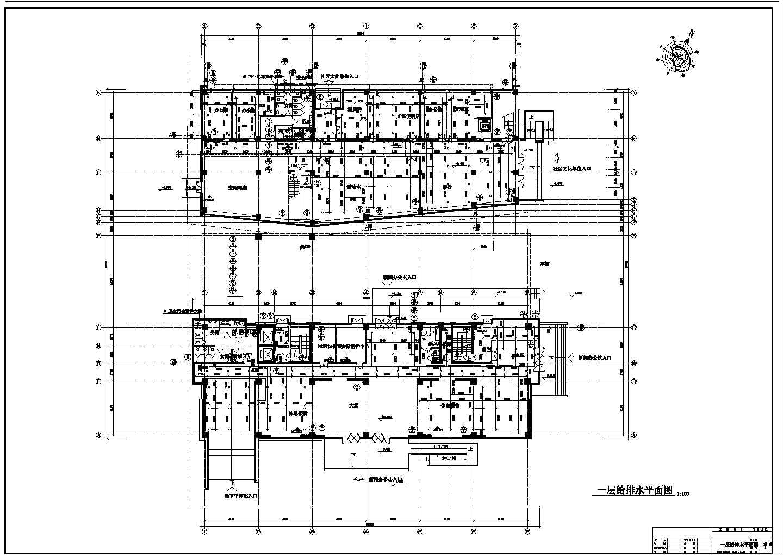 某11600m2高层新闻大楼建筑给排水图纸图片3
