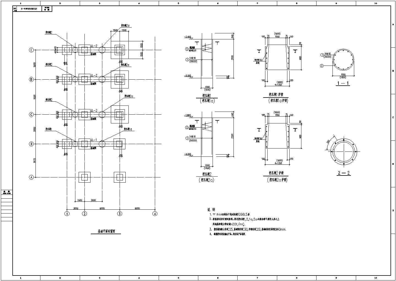 某混凝土框架结构厂房改造加固设计图图片1