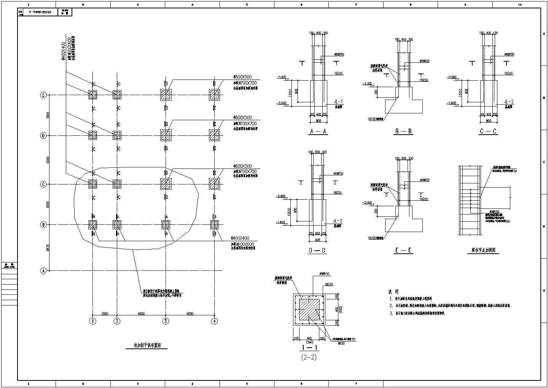 某混凝土框架结构厂房改造加固设计图图片2