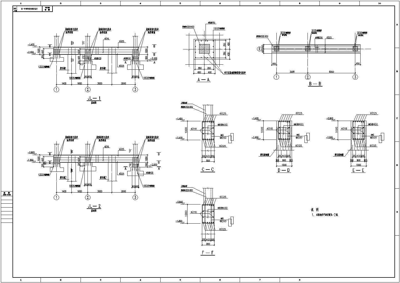 某混凝土框架结构厂房改造加固设计图图片3